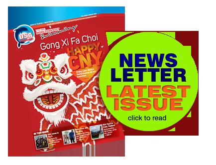 DSA-newsletter-latest
