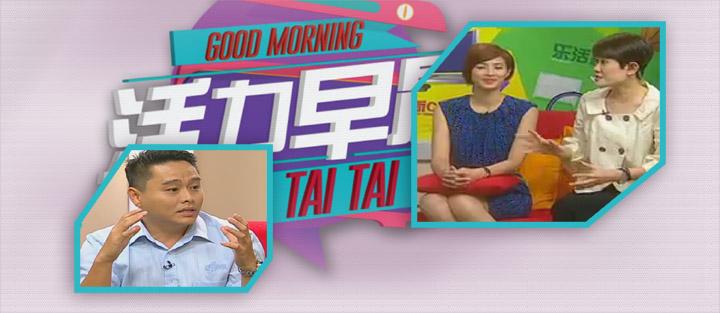 NTV-Good Morning-TaiTai
