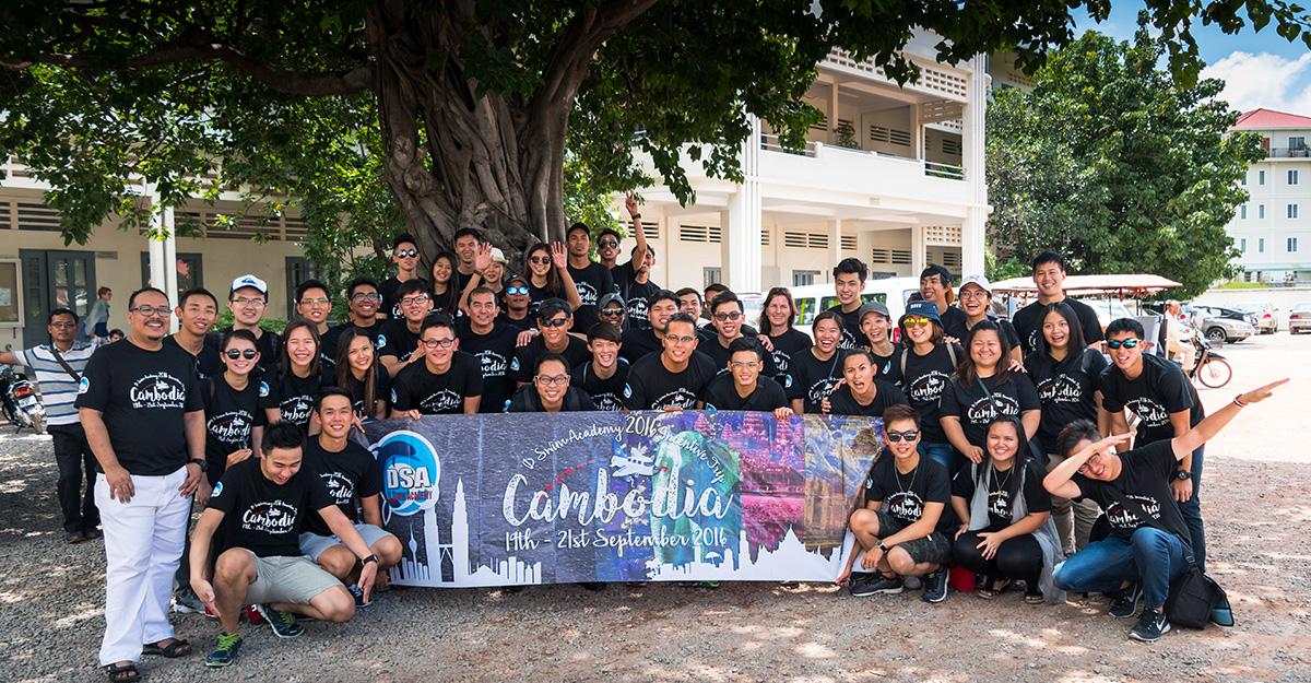 DSA 2016-Company-Trip